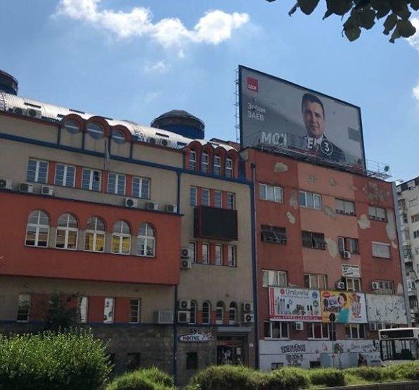 Кој колку билборди доби во предизборието – помалите партии со значајно помалку реклама